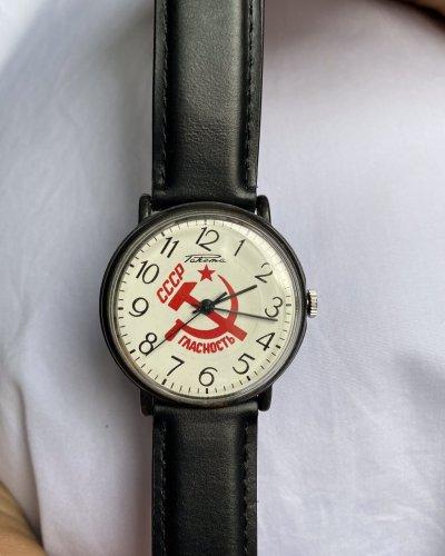 Montre Perestroika URSS -Vintage