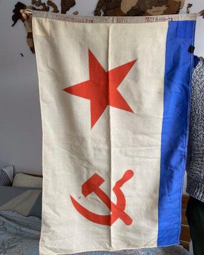 Drapeau URSS – Coton – 1977