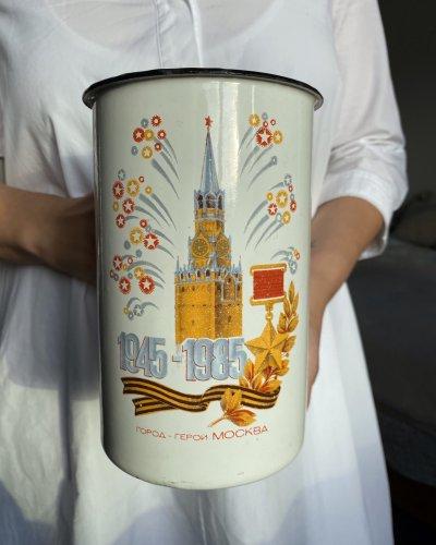 Tasse Emaillée – 1985 – Victoire WW2 – Moscou – Kremlin