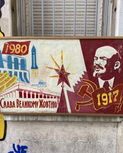 Peinture Propagande Octobre 1917 Lénine – Marché Couvert