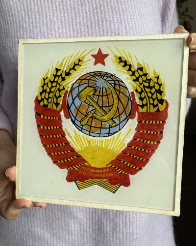 Peinture sur Verre- Armoirie URSS – S. Bezgenusova
