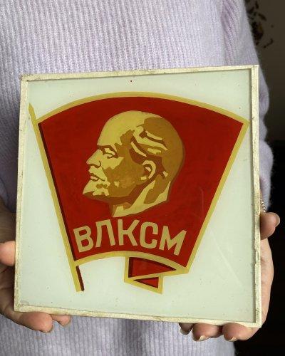 Peinture sur Verre- Komsomol – Lysenko