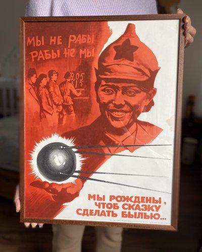 Affiche Soviétique Sputnik – Science