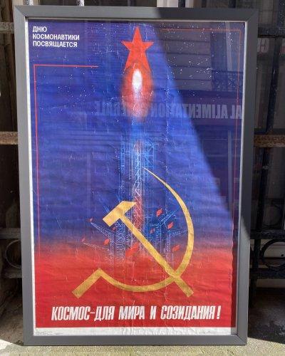 Jour de la Cosmonautique – Grande Affiche Soviétique – 1985