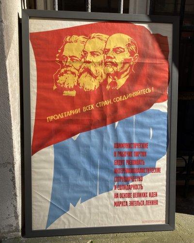 Communisme Marx Engels Lénine – Grande Affiche Soviétique – 1976