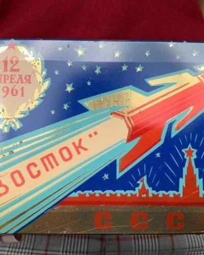 Boîte Confiserie Soviétique – Fusée Vostok 1961