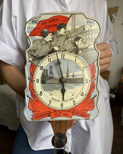 Khodiki – 1964 – Horloge Murale – Révolution