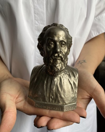 Buste Tsiolkovski – Rare
