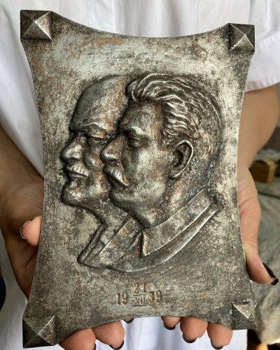 Plaque Staline Lénine – 60ème Anniversaire Staline 1939