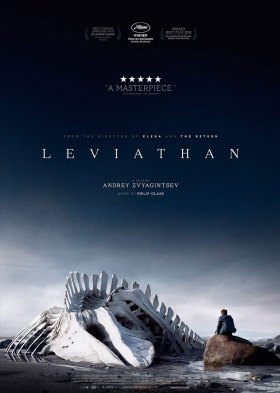 Левиафан (Leviathan)