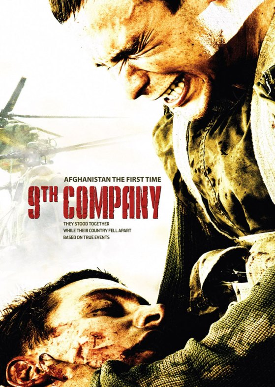 The 9th Company with english subtitles