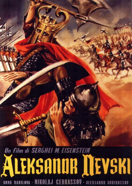 Alexander Nevsky with english subtitles