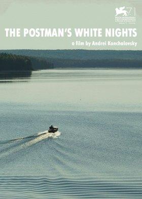 Белые ночи почтальона Алексея Тряпицына (The Postman's White Nights)