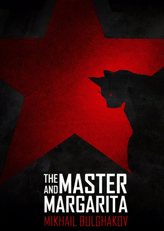 The Master and Margarita (mini series) with english subtitles