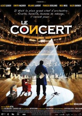Концерт (The concert)