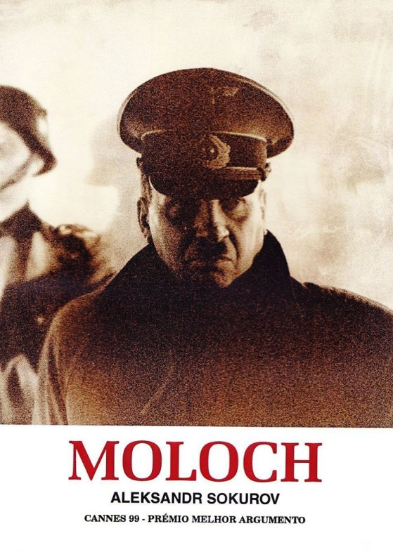 Moloch with english subtitles