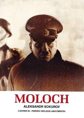 Молох (Moloch)