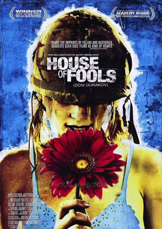 House of Fools with english subtitles
