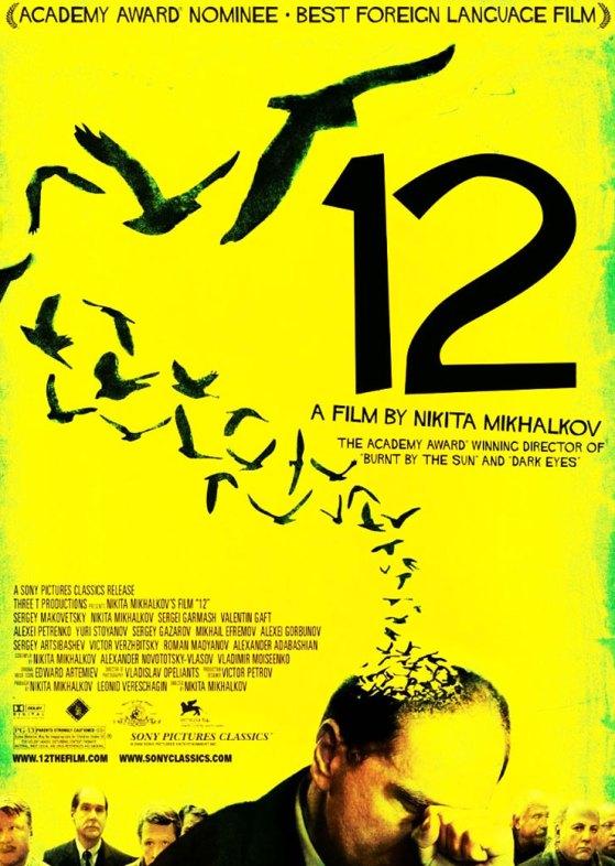 12 with english subtitles