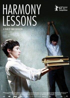 Уроки гармонии (Harmony Lessons)