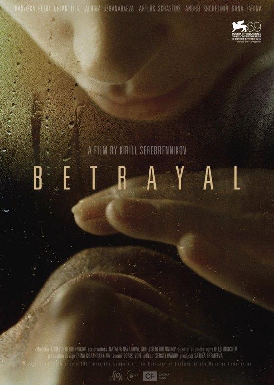 Betrayal with english subtitles