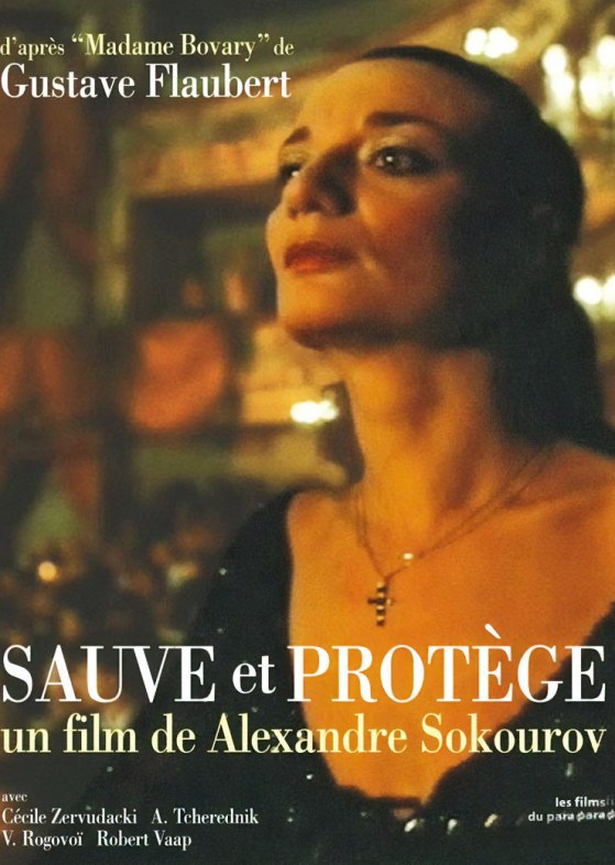 Save and Protect with english subtitles