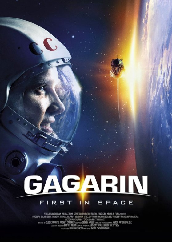 Gagarin: First in Space with english subtitles