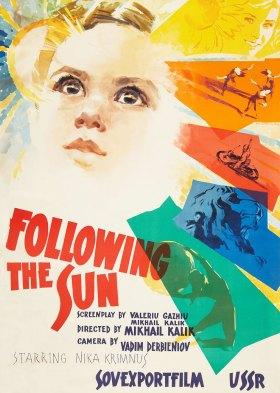 Человек идёт за солнцем (Sandu Follows the Sun)