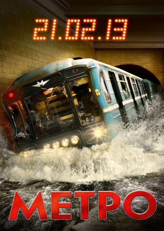 Metro with english subtitles