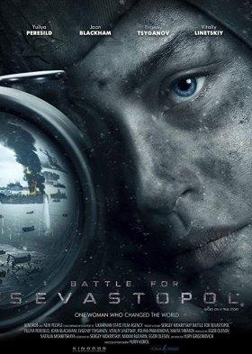 Битва за Севастополь (Battle for Sevastopol)