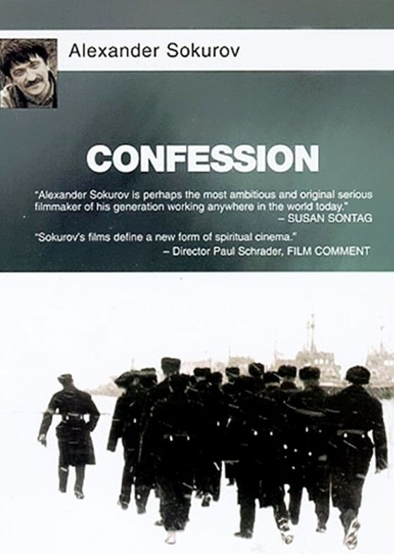 Confession (mini series) with english subtitles