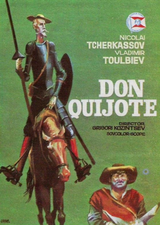 Don Quixote with english subtitles