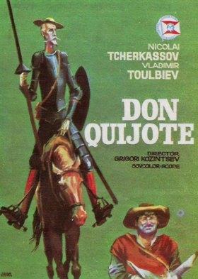 Дон Кихот (Don Quixote)