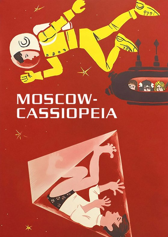 Moscow-Cassiopeia with english subtitles