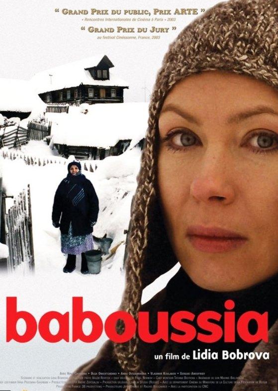 Babushka with english subtitles