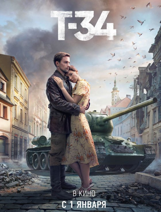 T-34 with english subtitles