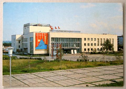 Kulturpalast in Breschnew
