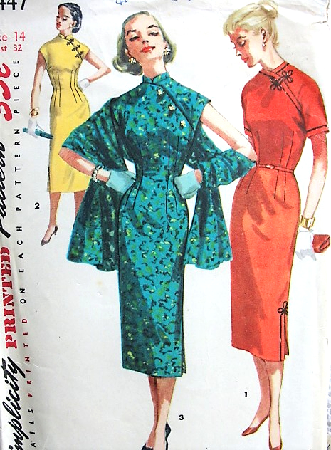 Cheongsam Pattern : cheongsam, pattern, 1950s, Cheongsam, Oriental, Sheath, Dress, Stole, Pattern, SIMPLICITY, Asian, Style, Evening, Vintage, Sewing