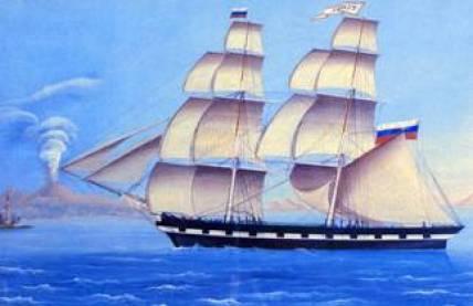 Priki Tähti 1847.