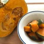 冬至にかぼちゃを食べる意味