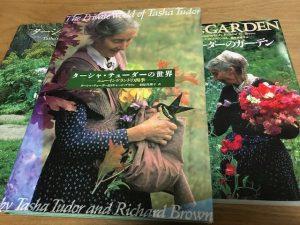 ターシャの庭が岐阜にある本も素敵