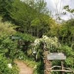 日本版ターシャの庭岐阜の入り口1