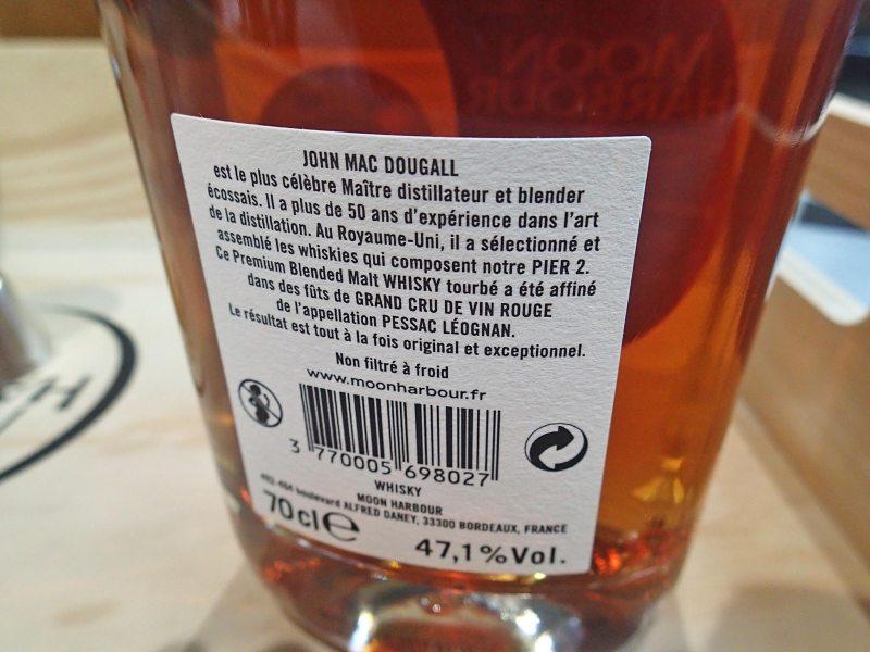 Visite-Distillerie-Moon-Harbour-SO-Whisky-Bordeaux-08