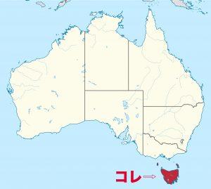 Tasmania_in_Australia