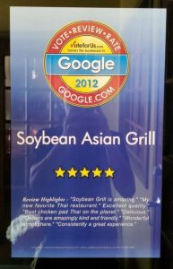 Google.com 2012 Winner Thai Restaurant