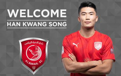 La Juventus traspasa a Kwang-Song Han
