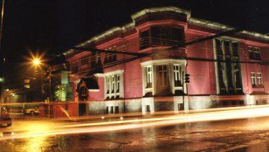 Photo of MUSEOS, ARCHIVOS Y BIBLIOTECAS MUNICIPALES EN OSORNO: PANORAMA CULTURAL PARA TODOS