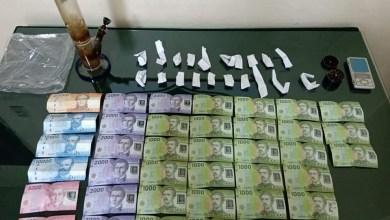 Photo of CARABINEROS DETUVO A 3 SUJETOS POR MICROTRAFICO DE DROGAS