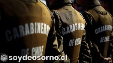 Photo of CARABINEROS REGISTRÓ UNA BAJA DEL 71% EN SUS POSTULANTES