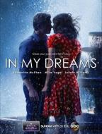 "HALLMARK HALL OF FAME - ""IN MY DREAMS"" - Nick (Mike Vogel) and Natalie (Katharine McPhee) are the perfect couple, but there are a couple of things blocking their path to romantic bliss. First, they've never actually met, except in their dreams. Second, they have precisely seven days to turn those sweet dreams into a blissful reality in ""In My Dreams,"" the new Hallmark Hall of Fame movie premiering on SUNDAY, APRIL 20, 2014 (9:00-11:00 p.m., ET) on the ABC Television Network (Hallmark/ABC)"